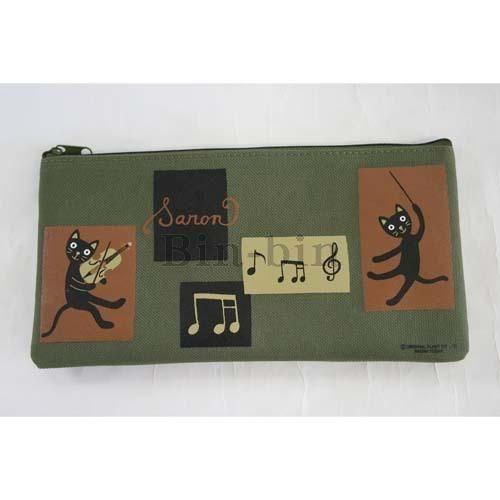 沙龍貓 筆袋GR/705-356