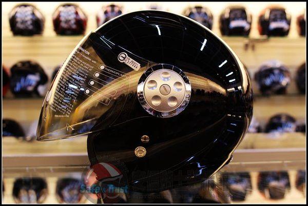 中壢安信GP5 A301黑安全帽小帽殼安全帽內襯可拆洗多色可選
