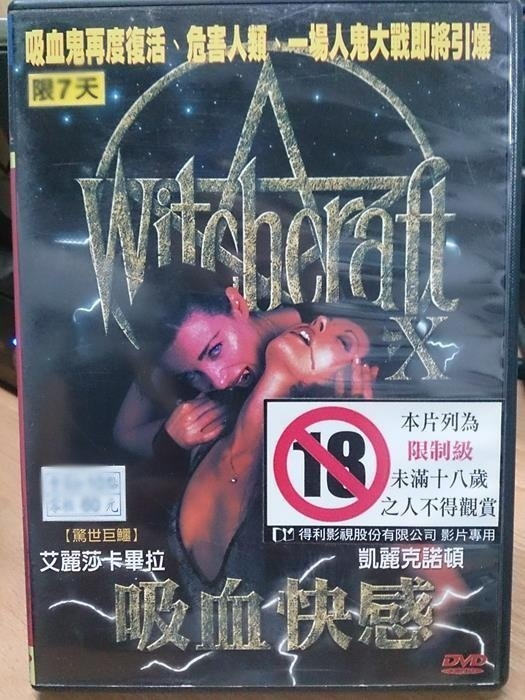 挖寶二手片-K02-056-正版DVD*電影【吸血快感】艾麗莎卡畢拉*凱麗克諾頓