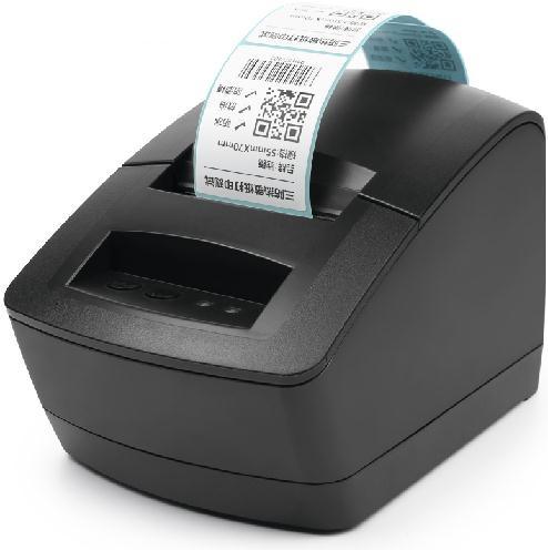 迷你票據熱敏條碼不干膠珠寶貼紙小型超市價格藥品說明標簽打印機TWTW完美家居