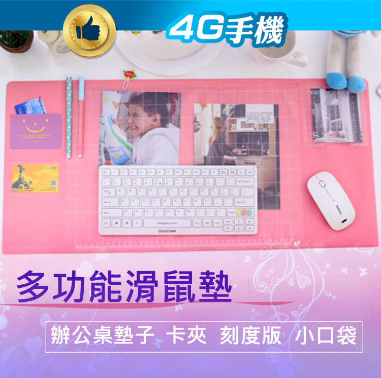 超大滑鼠墊 辦公桌墊 多功能桌墊 創意滑鼠墊 萬用桌墊 文具 學生 電腦墊 書寫墊 防水【4G手機】