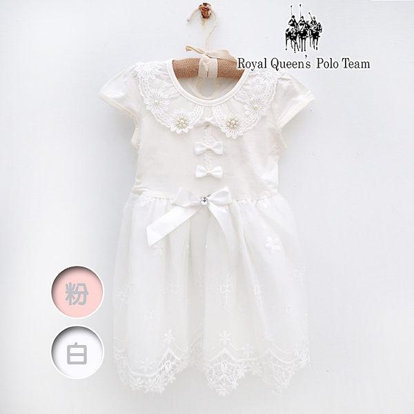 RQ POLO小童春夏款蕾絲領蝴蝶結拼接網紗蓬蓬裙洋裝幼兒園畢業季白色禮服A7747
