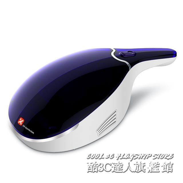 除螨儀家用床上紫外線殺菌小型吸塵器除螨機熱風除濕 IGO