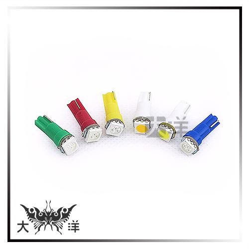 大洋國際電子T5 5050 LED 1燈6色2PCS卡LED車燈儀表燈0673
