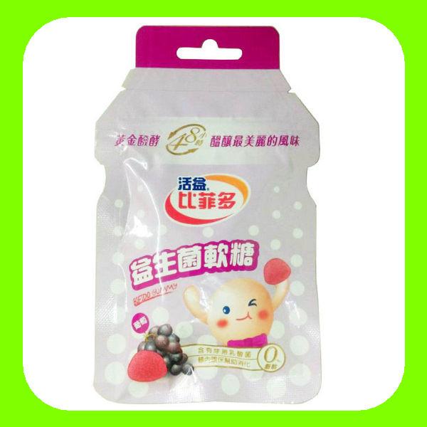 【合迷雅好物超級商城】比菲多益生菌軟糖-葡萄30g/單包/暢銷商品