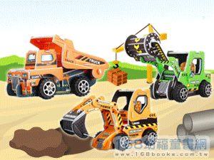 益智3D立體模型-3D衝鋒迴力車(6款任選1款)