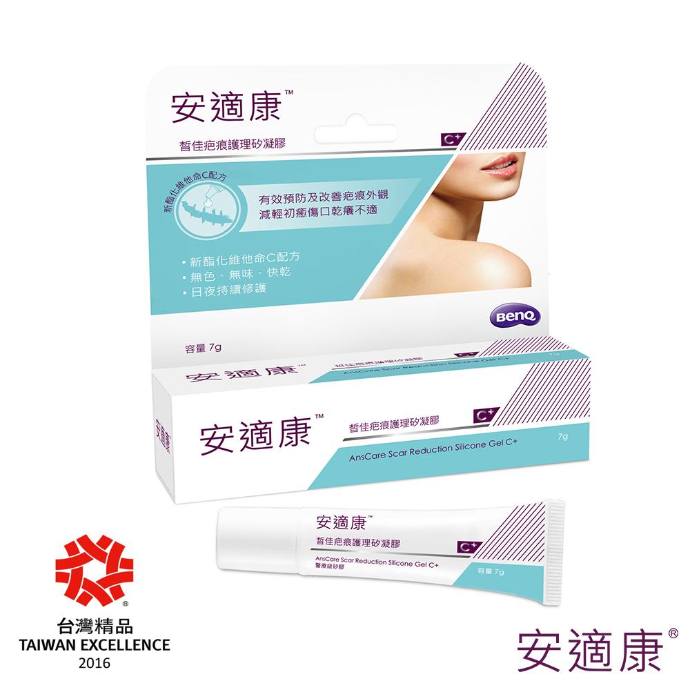 【安適康AnsCare】 皙佳疤痕護理矽凝膠/除疤凝膠(7g)