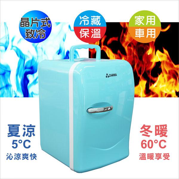 聖家晶華電子行動冷熱冰箱行動冰箱小冰箱冷藏箱~白色藍色CLT-22全館刷卡分期免運費