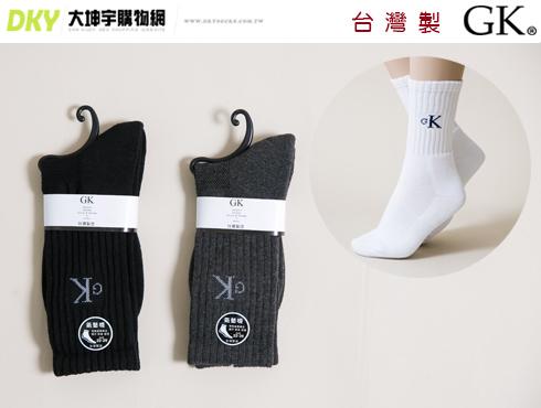 GK-7005台灣製GK提字毛巾底運動休閒氣墊襪男女適用