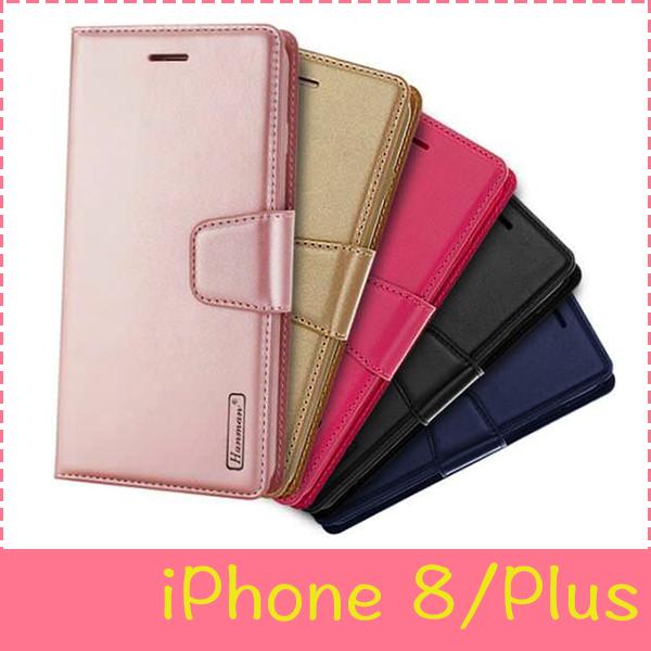 萌萌噠iPhone 8 8 Plus韓曼小羊皮側翻皮套帶磁扣帶支架插卡全包矽膠軟殼手機殼皮套
