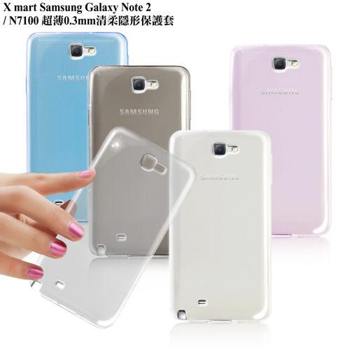 X mart 三星 Galaxy Note2 /N7100超薄清柔隱形保護套