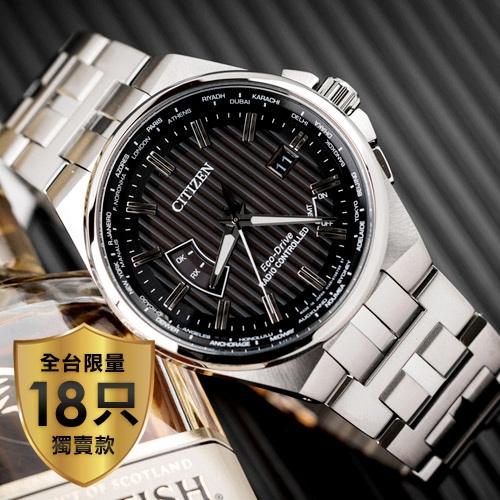 全台限量18只! CITIZEN 星辰 黑色宇宙電波對時光動能腕錶 CB0161-82E 小偉日系獨賣款!