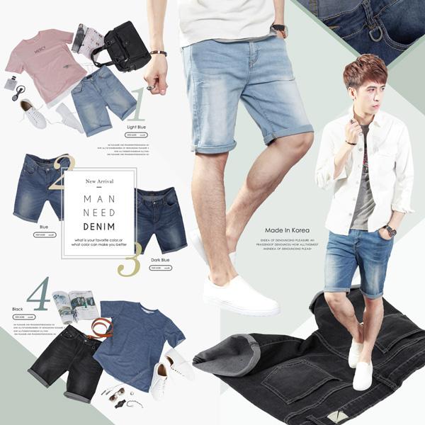 SW正韓韓國製修身超彈力彈性輕單寧觸感佳刷紋4色簡約英倫窄版素面牛仔短褲K91361