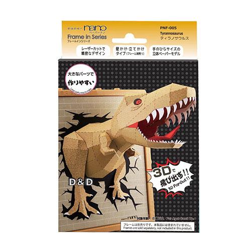 《 Paper nano 》PNF-005 暴龍 ╭★ JOYBUS玩具百貨