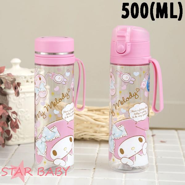 STAR BABY-正牌三麗鷗美樂蒂迪士尼米妮密封水杯兒童水壺冷水瓶直飲水壺500ml