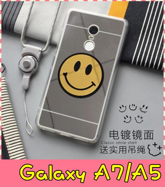 【萌萌噠】三星 Galaxy A7 / A5 (舊版) 韓國GD同款笑臉保護殼 電鍍鏡面軟殼 全包防摔 手機殼 手機套