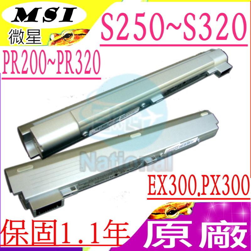 LEMEL電池-聯強 S250, S260, S262,S290,S320 NB-BT002,NB-BT003,NB-BT006,NB-BT007,捷元 H2,NB-BT002,NB-BT003
