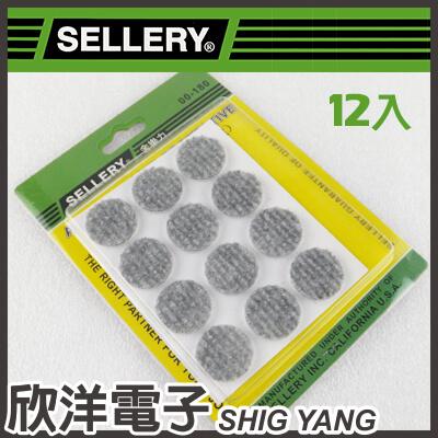 SELLERY 舍樂力 地毯布護墊 圓 25mm 12入 (00-180) / 淺灰