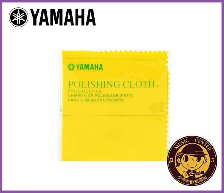 小麥老師樂器館YAMAHA PCS3清潔布S擦拭布長笛薩克斯風豎笛長號短號