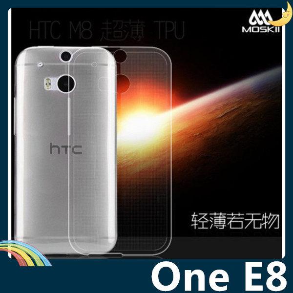 HTC One E8 半透糖果色清水套 軟殼 超薄防滑 矽膠套 保護套 手機套 手機殼