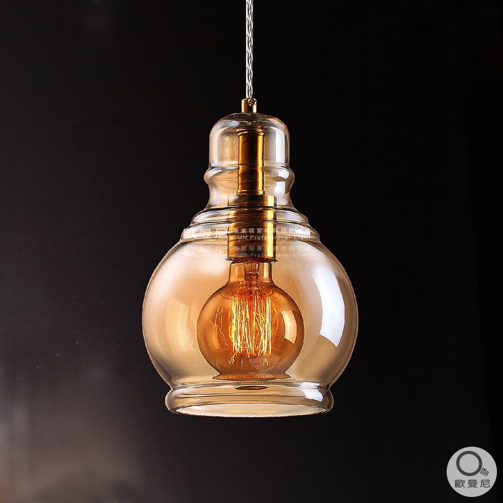 吊燈現代工業風胖呼呼干邑色玻璃透光吊燈單燈燈具燈飾專業首選歐曼尼