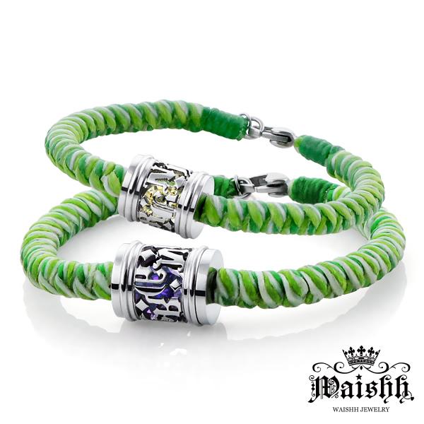Waishh玩飾不恭浪漫國度幸運誕生石蠶絲蠟繩手鍊白鋼情侶手鍊附贈一顆誕生石單鍊價