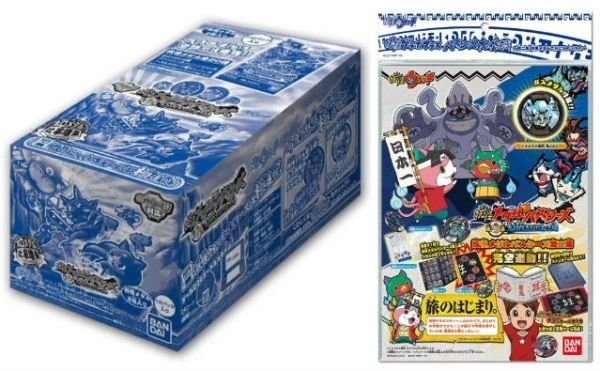 支援3DS日本最新妖怪手錶U幽靈手錶U專用徽章第二幕鬼討伐篇整盒12包玩樂小熊