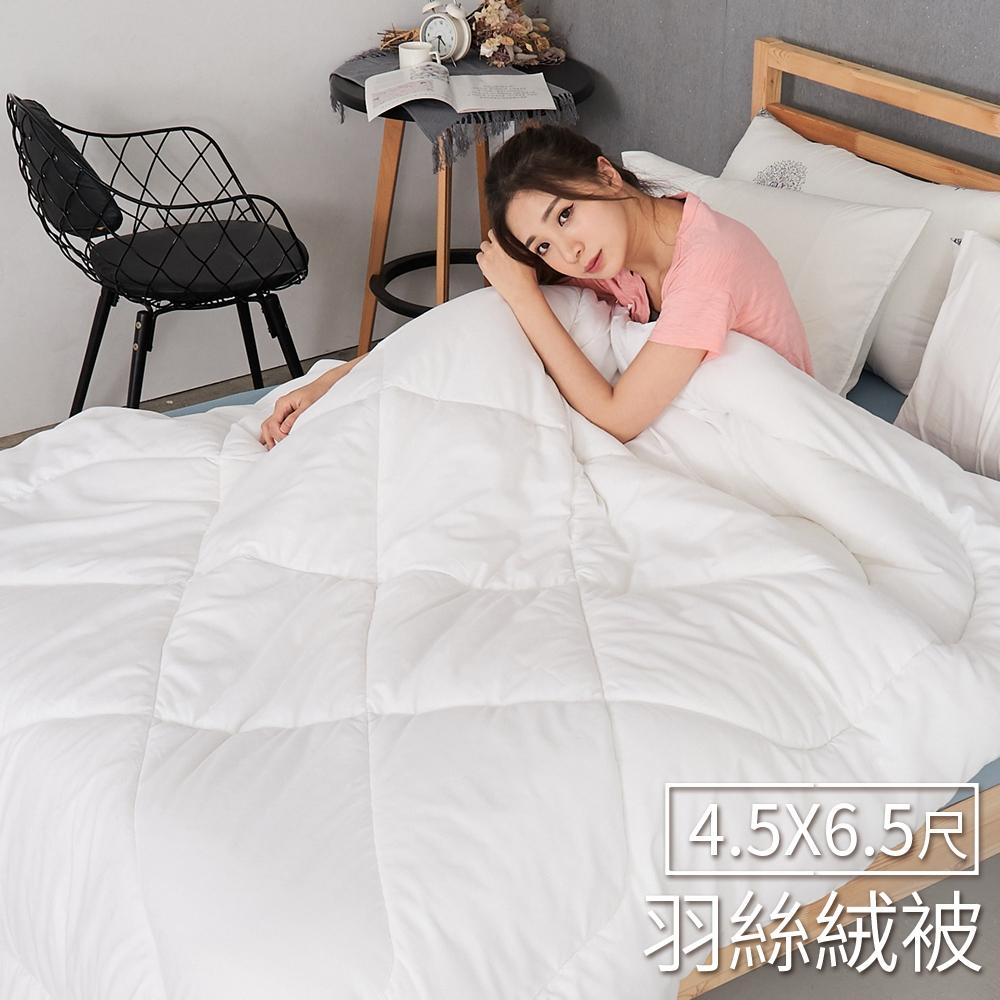 BELLE VIE 台灣製 飯店專用 加厚保暖單人羽絲絨被 (135x195cm)