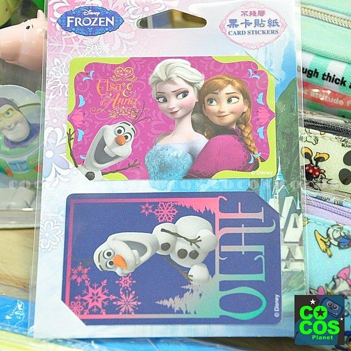 迪士尼悠遊卡貼票卡貼紙冰雪奇緣安娜艾莎雪寶悠遊卡貼票卡貼紙COCOS DS025