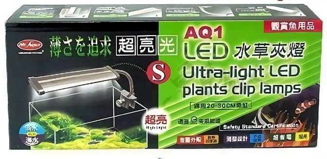 MR.AQUA水族先生AQ1水草LED夾燈18cm S藍白燈D-MR-501魚事職人