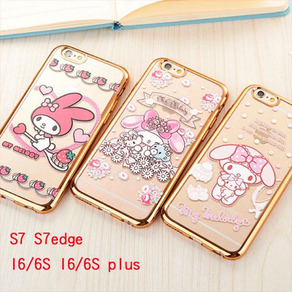 三星 S7 S7edge 蘋果I6/6s 4.7吋 I6/6S 5.5吋彩繪美樂蒂雙子星電鍍TPU邊框浮雕手機殼