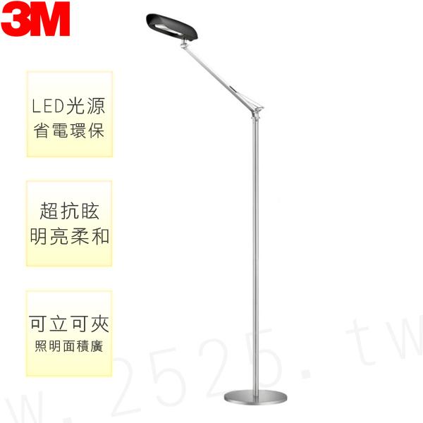 限時~全新3M 58博視燈LED立燈GS1600 GS-1600座夾兩用晶鑽黑