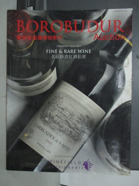 【書寶二手書T6/收藏_XFB】Borobudur_Fine rare wine_2012/6/9