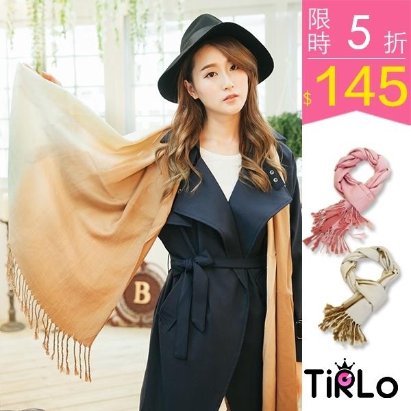 圍巾-Tirlo-輕柔質感漸層流蘇圍巾-兩色全店現貨