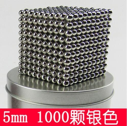 巴克球磁性1000顆吸鐵石磁鐵珠球5mm巴基球益智玩具磁力球【再送20珠】