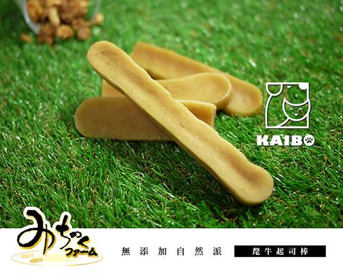 日本MichinokuFarm氂牛起司棒S號