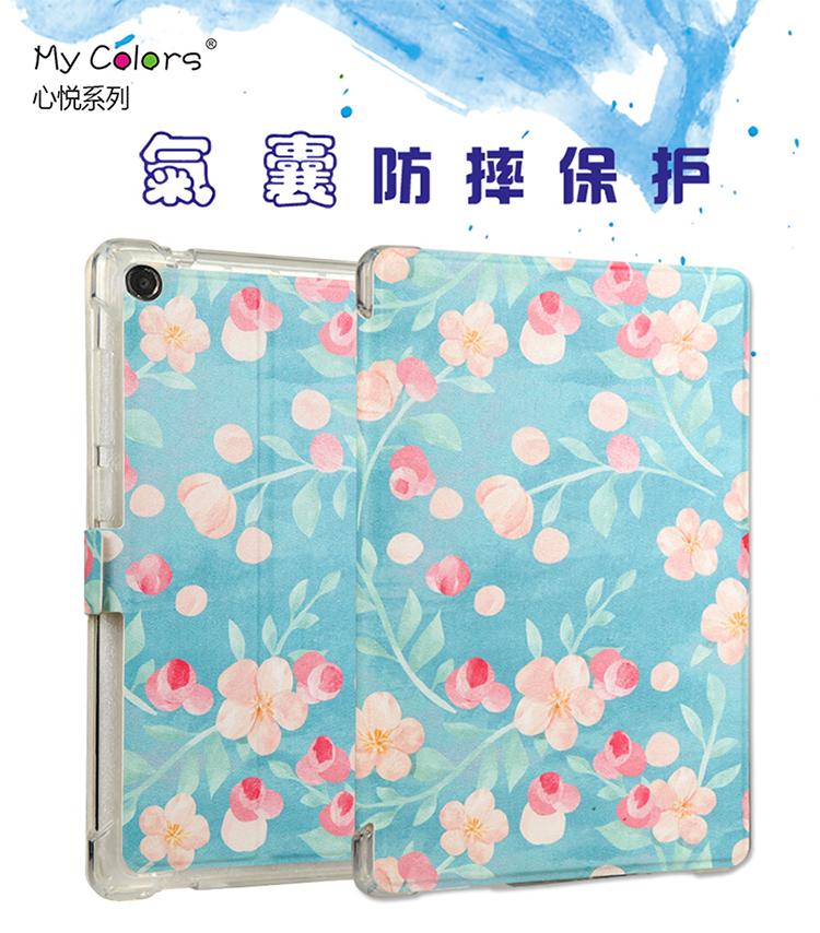 華碩ZenPad S 8.0 Z580C平板皮套卡通彩繪智慧休眠全包軟內殼氣囊防摔保護殼支架磁釦保護套