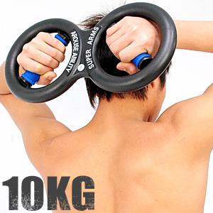 阻力10KG拉力器腕力器擴胸器.超級八8字臂力器.健臂器臂熱.手腕運動健身器材.推薦哪裡買專賣店