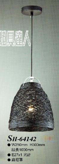 編織餐桌燈64142家庭/咖啡廳/居家裝飾/浪漫氣氛/藝術/餐桌/燈具達人