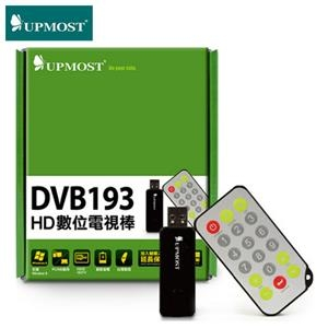 UPMOST登昌恆DVB193 HD數位電視棒本月促銷商品