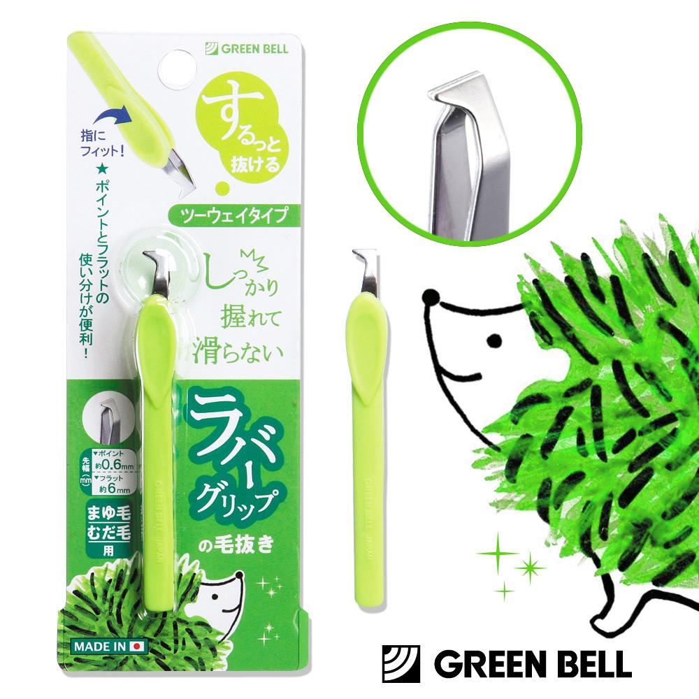 日本綠鐘GREEN BELL不滑手拔毛夾【兩用】夾頭 拔毛夾 日本製