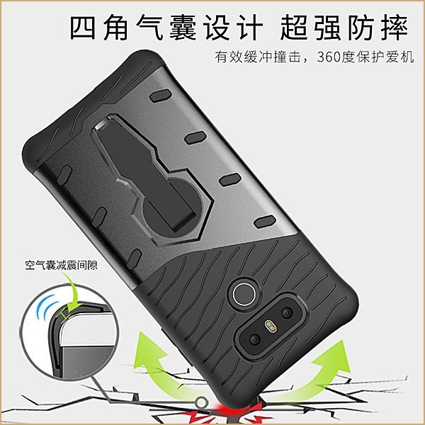 旋轉鎧甲LG G6手機殼防摔抗震透氣散熱360旋转支架全包邊LG G6保護殼矽膠殼軟殼