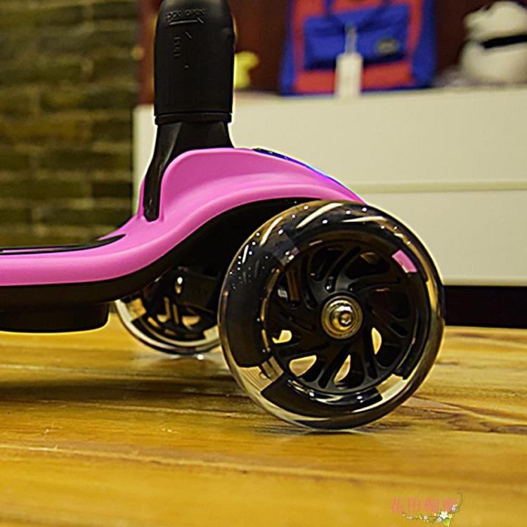 兒童滑板車3輪閃光溜溜車折疊大號劃板車男女童四輪腳踏車花田櫥窗TW