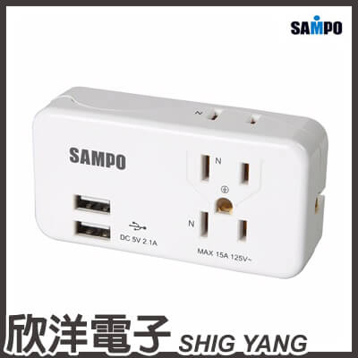 SAMPO 聲寶 3座2 3孔 2USB(2.1A)電源擴充座 EP-UA3BU2