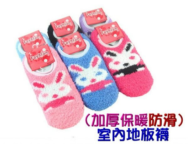 小兔子室內地板襪 地板鞋 保暖 防滑-艾發現