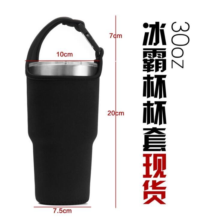 【Love Shop】冰霸杯30oz專用提袋 把手提袋/杯套/冰霸杯防水杯套 潛水布料防摔隔熱保溫套