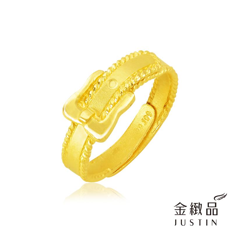 Justin金緻品 黃金戒指 型格女孩 金飾 9999純金女戒指 個性 中性  皮帶