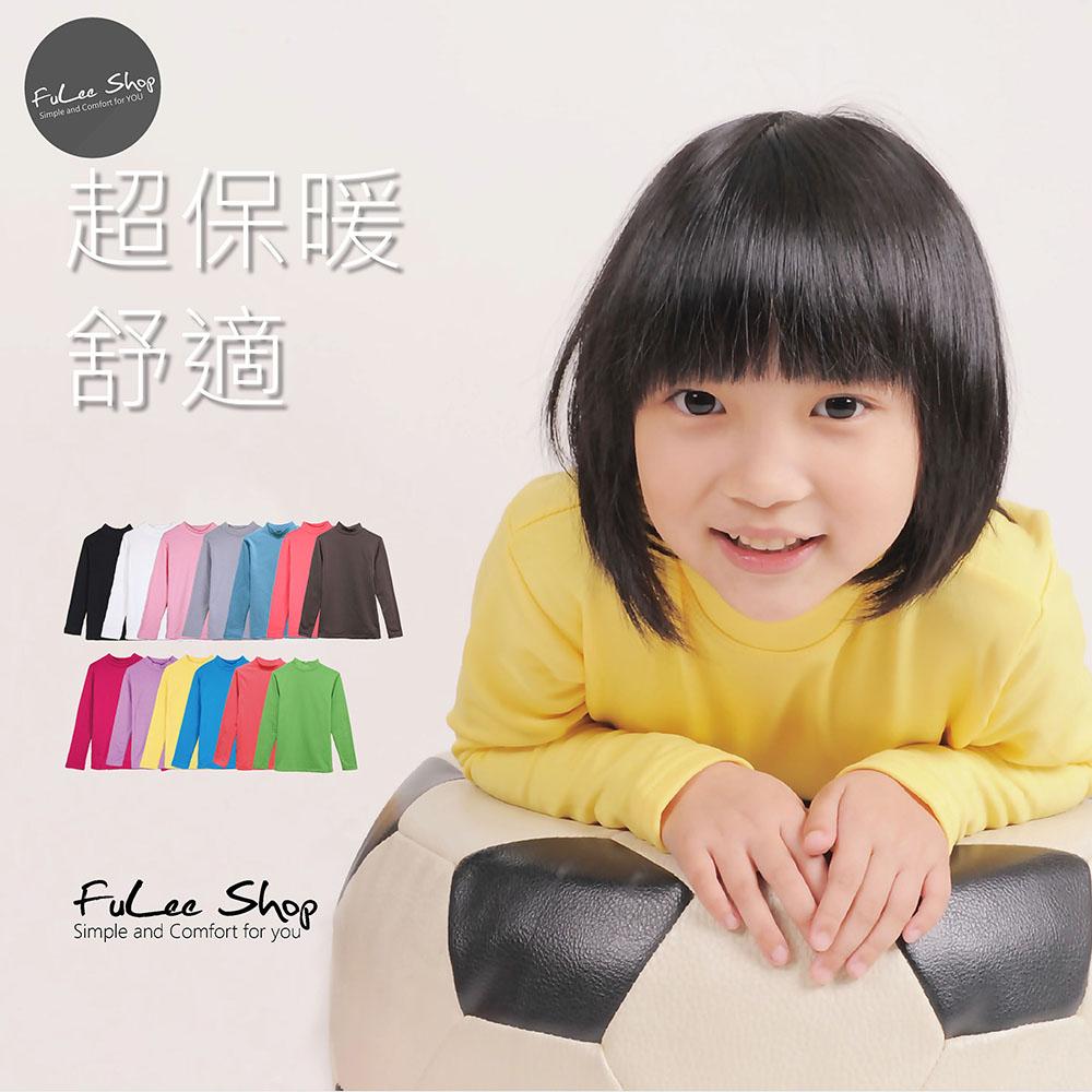 童保暖衣 天鵝絨內搭衣 超暖睡衣 衛生衣 發熱衣 舒適內刷毛(1~12歲)【FuLee Shop 服利社】