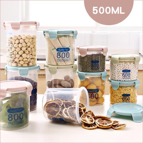 米菈生活館N71帶蓋透明保鮮密封罐500ML五穀雜糧食品保鮮廚房收納密封茶葉