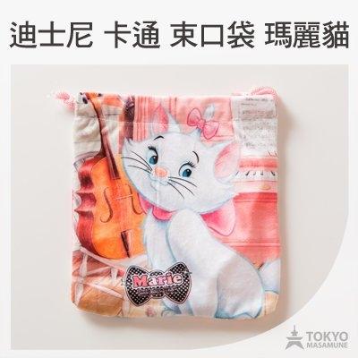 東京正宗迪士尼卡通貓兒歷險記束口袋瑪麗貓適用任何mini系列拍立得相機收納